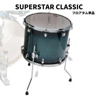 TAMA (タマ) スーパースタークラシック フロアタム単品 14x14インチ 【受注生産品】