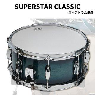 TAMA (タマ) スーパースタークラシック スネアドラム単品 14x6.5インチ 【受注生産品】
