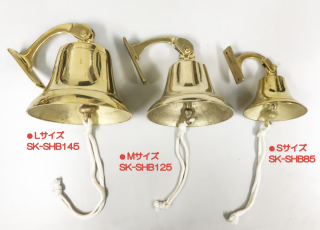 Sound King シップスベル Lサイズ SK-SHB145