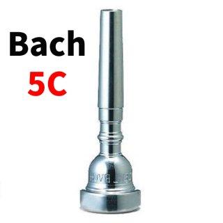 Bach (バック) トランペット用マウスピース スタンダード銀メッキ5C