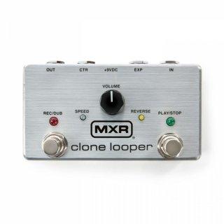 MXR (エムエックスアール) Clone Looper Pedal M303