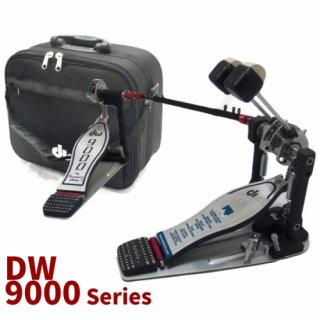 dw (ディーダブリュ) 9000シリーズ ダブルペダル DW-9002