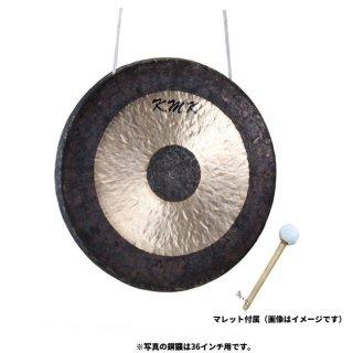 K.M.K (ケーエムケー) 銅鑼(タムタム) 24インチ KG-24 【マレット・ソフトケース・保証書付き】