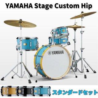 YAMAHA (ヤマハ) ステージカスタムヒップ  【スタンダードセット】 Stage Custom Hip SBP0F4H