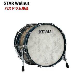 """TAMA (タマ) スタードラム ウォルナット 小口径バスドラム単品 16""""x12""""【受注生産品】"""