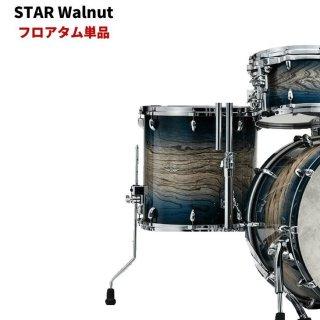 "TAMA (タマ) スタードラム ウォルナット 小口径フロアタム単品 13""x12""【受注生産品】"