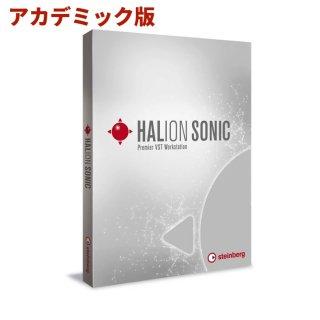 Steinberg (スタインバーグ) HALion Sonic 3 アカデミック版(学生・教職員・教育機関対象)