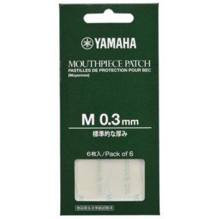 YAMAHA (ヤマハ)  マウスピースパッチ Mサイズ 0.3mm MPPA3M3<br>【追跡可能メール便 送料無料】