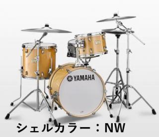 YAMAHA (ヤマハ) ステージカスタムバーチ バップキット シェル3点セット Stage Custom Birch Bop Kit