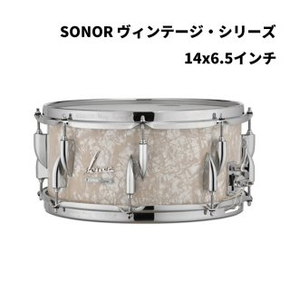 SONOR (ソナー) ヴィンテージ シリーズ スネアドラム 14×6.5インチ VT-1465SDW