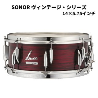 SONOR (ソナー) ヴィンテージ シリーズ スネアドラム 14×5.75インチ VT-14575SDW