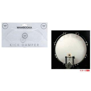 WAMBOOKA (ワムブーカ) キックダンパー バスドラム用のジェルミュート WB-KD