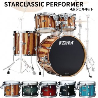 TAMA (タマ) スタークラシック パフォーマー 4点シェルキット MBS42S
