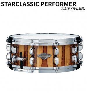 TAMA (タマ) スタークラシック パフォーマー スネアドラム単品 14x6.5インチ MBSS65
