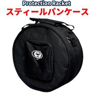 Protection Racket (プロテクションラケット) スティール・パン(テナーパン)用ソフトケース