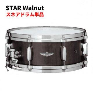 TAMA (タマ) スタードラム ウォルナット スネアドラム 14インチ x 6.5インチ【受注生産品】