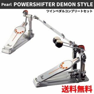 Pearl (パール) ツインペダル パワーシフター・デーモンスタイル(ツインペダルコンプリートセット) P-932 【送料無料】