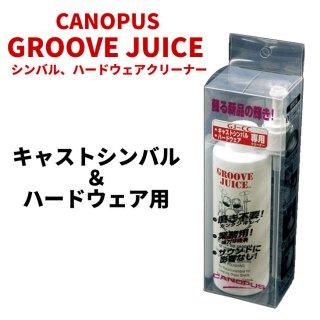CANOPUS (カノウプス) シンバルクリーナー グルーヴジュース GJ-CC