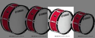 YAMAHA (ヤマハ) マーチングバスドラム 幼児用 MB-2000シリーズ 16