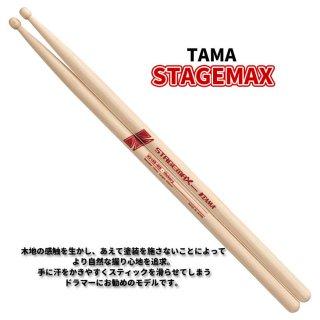 TAMA (タマ) ドラムスティック ヒッコリー 14.0mm x 406mm STAGEMAX H214B-MS (1ペア) 【定形外郵便】【送料無料】