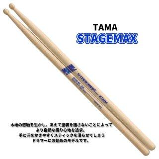 TAMA (タマ) ドラムスティック オーク 14.0mm x 406mm STAGEMAX O214B-MS (1ペア) 【定形外郵便】【送料無料】