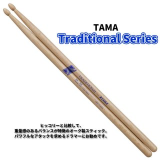 TAMA (タマ) ドラムスティック オーク 14.0mm x 406mm Traditional Series 5A (1ペア) 【定形外郵便】【送料無料】