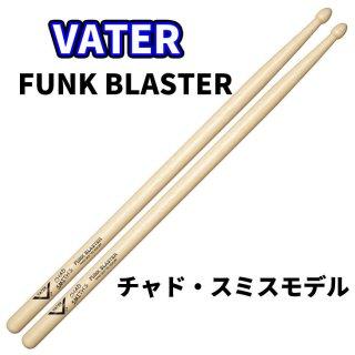 VATER  (ベーター) チャド・スミスモデル Funk Blaster 15.5x406mm  (1ペア) VHCHADW