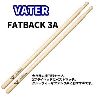 VATER  (ベーター) ヒッコリースティック Fatback3A 15.0mm x 406mm  (1ペア) VH3AW