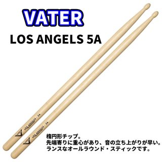 VATER  (ベーター) ヒッコリースティック LosAngels5A 14.5mm x 406mm  (1ペア) VH5AW
