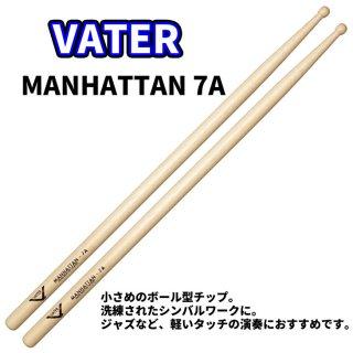 VATER  (ベーター) ヒッコリースティック Manhattan7A 13.7mm x 406mm  (1ペア) VH7AW