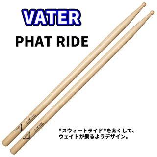 VATER  (ベーター) ヒッコリースティック PhatRide 14.7mm x 406mm  (1ペア) VHPTRW