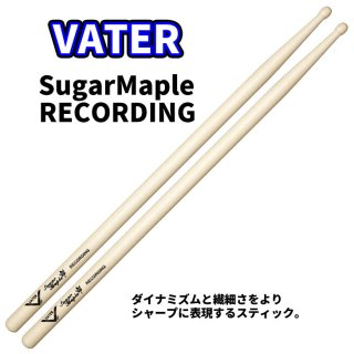 VATER  (ベーター) メイプルスティック SugarMaple Recording 14.2mm x 410mm (1ペア) VSMRECW