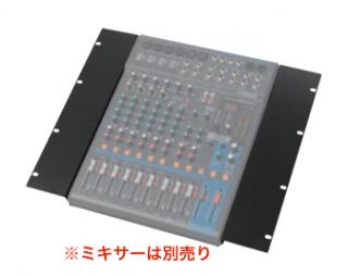 YAMAHA (ヤマハ)  ラックマウントキット  (ミキサーMG12XU/MG12用ラックマウント金具)