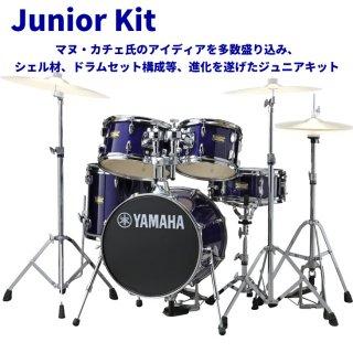 YAMAHA (ヤマハ) マヌ・カチェ シグネチャー ジュニアキット ハードウェアセット Junior kit 【シンバル別売り】