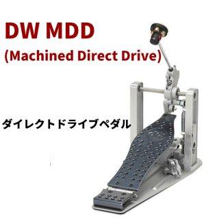 dw (ディーダブリュ) MDD (Machined Direct Drive) シングルペダル DW-MDD