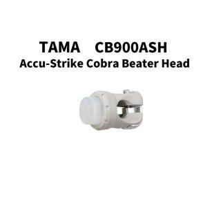 TAMA (タマ)  アキュストライク・コブラ・ビーター ヘッド CB900ASH
