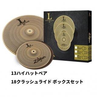Zildjian (ジルジャン) L80 Low Volumeシリーズ 13ハイハットペア/18クラッシュライド ボックスセット