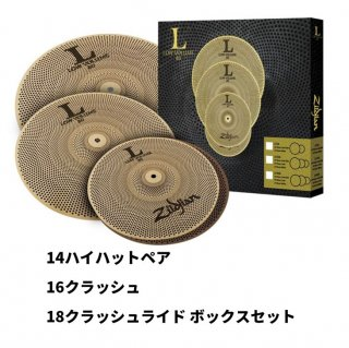 Zildjian (ジルジャン) L80 Low Volumeシリーズ 14ハイハットペア/16クラッシュ/18クラッシュライド ボックスセット