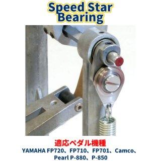 CANOPUS (カノウプス) スピードマスター ベアリング SS-720<br>【追跡可能メール便 送料無料】