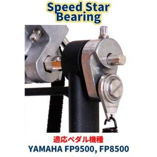 CANOPUS (カノウプス) スピードマスター ベアリング SS-9500<br>【追跡可能メール便 送料無料】