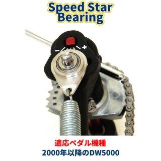 CANOPUS (カノウプス) スピードマスター ベアリング SS-5000<br>【追跡可能メール便 送料無料】