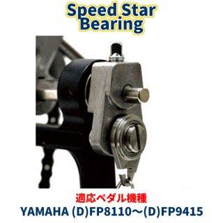 CANOPUS (カノウプス)  スピードマスター ベアリング SS-9310FD<br>【追跡可能メール便 送料無料】