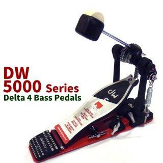 dw (ディーダブリュ) 5000シリーズ シングルペダル ターボドライブタイプ DW-5000TD4