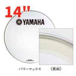YAMAHA REMO (ヤマハ レモ)バスドラムヘッド (マーチング用) パワーマックス 14インチ MBPM14