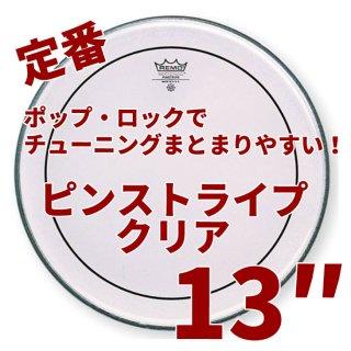 REMO (レモ) ピンストライプ 13インチ REMO PS-313BE