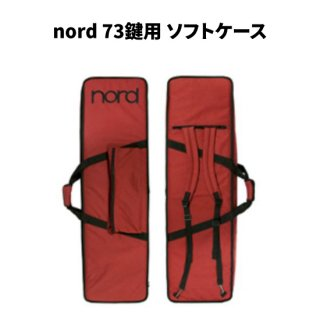 Nord (CLAVIA)  73鍵用 ソフトケース Soft Case Stage 73/Electro 73