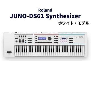 Roland (ローランド) シンセサイザー 61鍵 ホワイト・モデル Synthesizer JUNO-DS61W