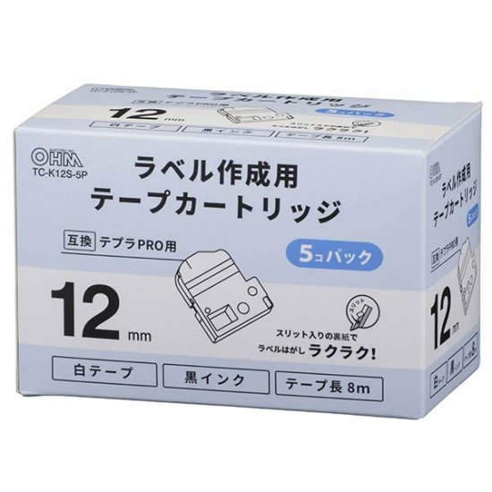 【テプラPRO互換ラベル】オーム電機製 キングジム テプラPRO互換ラベル(白テープ/黒文字/幅12mm) 5個パ…