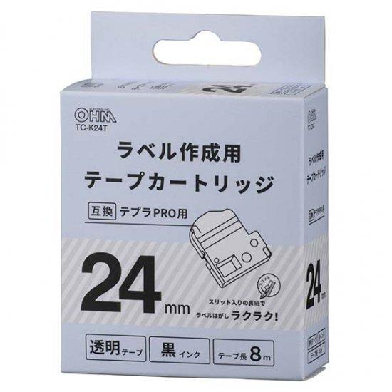 【テプラPRO互換ラベル】オーム電機製 キングジム テプラPRO互換ラベル(透明テープ/黒文字/幅24mm) 2本セ…