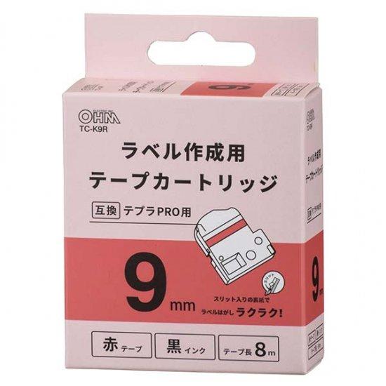 【テプラPRO互換ラベル】オーム電機製 キングジム テプラPRO互換ラベル(赤テープ/黒文字/幅9mm) 2本セ…